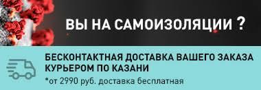 Зажимы для <b>сосков</b> купить в Казани в интернет-магазине