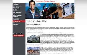 suburban propane career website mary pomerantz advertising suburban propane jobs website 61582