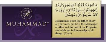 Image result for prophet muhammad