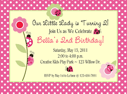 best collection of birthday party invitations that be you are birthday party invitations to make new style of lovely birthday invitation card 209201617