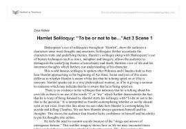 Hamlet s To Be Or Not To Be Soliloquy  Meaning   Overview