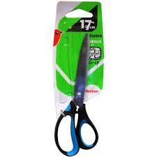 <b>Ножницы</b> - купить с доставкой, цены в интернет-магазине Ашан ...