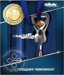 Отзывы о Подарочном <b>наборе Gillette Fusion Proglide</b> Бритва с 1 ...