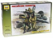 """""""<b>Сборная модель</b> """"Российские танкисты"""" (3615)"""" купить сборные ..."""