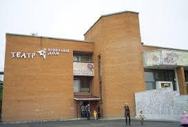 Пензенский областной театр <b>кукол</b> «Кукольный дом» — Википедия