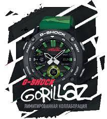 Официальный магазин <b>CASIO G-SHOCK</b> в России. Купить ...