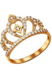 <b>Позолоченное кольцо корона SOKOLOV</b> Sokolov купить за 1590 ...