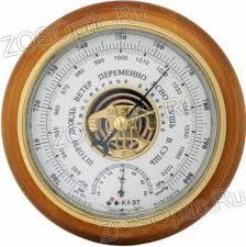 <b>Барометр Утес БТК-СН 14</b> с термометром купить с доставкой в ...