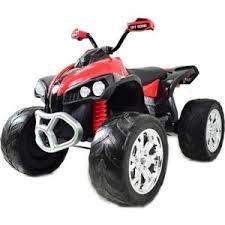 Детский квадроцикл с пультом управления FUTAI 2WD RED - FB ...