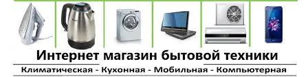 Интернет магазин бытовой техники ДНР Донецк MARK ...