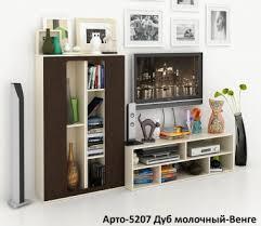<b>Гостиная АРТО</b>-5201-5208 -купить по цене 11395 Руб