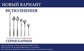 <b>Павловский</b> завод художественных металлоизделий им. Кирова ...