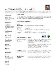 System Engineer Resume   Resume Examples happytom co Net Developer Resume  software developer resume sample   ersum net