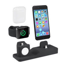 <b>Usb Charging Station</b> Dock with <b>Stand Holder</b> Promotion-Shop for ...