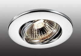 Встраиваемый <b>светильник NOVOTECH 369693 SPOT</b> купить в ...
