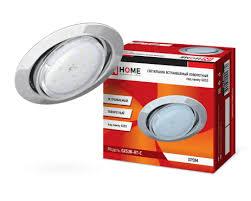 Купить <b>светильник</b> встраиваемый <b>gx53r</b>-<b>rt</b>-<b>c</b> металл под лампу ...