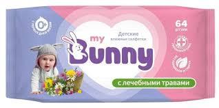 Влажные <b>салфетки My Bunny</b> с лечебными травами — купить по ...