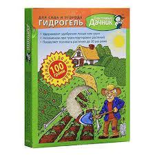 Гидрогель для сада и огорода 100 гр, цена 7 руб., купить в ...