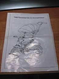 Обзор от покупателя на <b>Трёхколесный велосипед Moby Kids</b> X ...