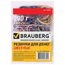 <b>Резинки для денег</b> Brauberg 200 г, цветные, натуральный каучук ...