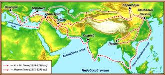 <b>Путешествия Марко Поло</b> — урок. География, 5 класс.