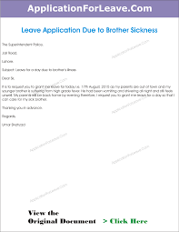 application for brother illness leave letter for brother illness