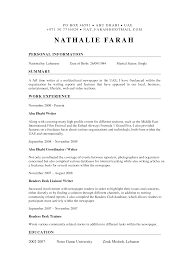 curriculum vitae writing websites usa jhsph cv template etusivu