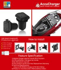 <b>Bike</b> Mobile <b>Charger</b> - Motorcycle <b>USB Charger</b> Latest Price ...