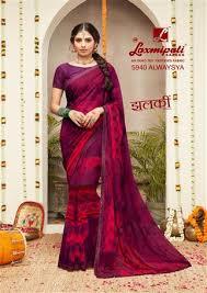 Latest Catalogue of Laxmipati Sarees | <b>Wholesale</b> Sarees Catalogue