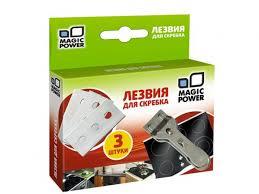<b>Лезвия для скребка</b> Magic Power MP-604 (3 шт.) Артикул 105542 ...