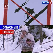 Телеканал Россия 1 - Десятки пострадавших: любители ...