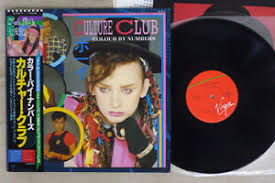 <b>Culture Club</b> Numbered LP Vinyl Records for sale | eBay