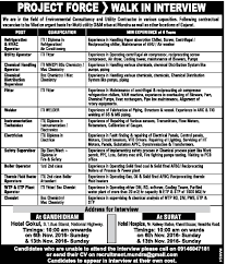 suart gandhidham various jobs by walk in interview advertisement click here