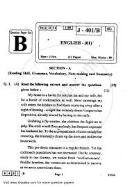 english essay topics for class 12th 91 121 113 106 english essay topics for class 12th