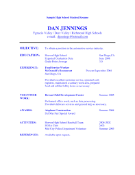 skills resume example resume  seangarrette coresume examples skills for objective with experience and activities   skills resume