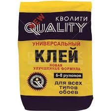 <b>Клей</b> для всех видов <b>обоев Quality</b> пакет, 200 г в Москве: отзывы ...