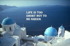 Αποτέλεσμα εικόνας για keep calm greek