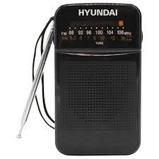 Купить <b>Радиоприемник Hyundai H</b>-<b>PSR110</b> черный в каталоге с ...
