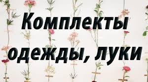 Товары ПОЛОЧКА-ВЫРУЧАЛОЧКА – 405 товаров | ВКонтакте