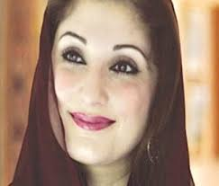 What is the professional background and Qualification of Maryam Nawaz to run 100 billion youth program ? She is a housewife. MERIT AUR SIRF MERIT - Maryam-Nawaz-Latest-pictures