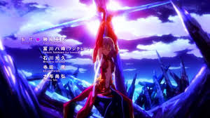 <b>Guilty Crown</b> - 【Official OP】 - Extreme HD - YouTube
