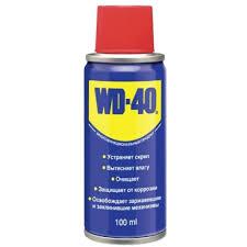 Купить с доставкой <b>Средство</b> для <b>тысячи применений</b> WD-40 ...
