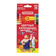 <b>Карандаши цветные ПИФАГОР</b>, <b>12</b> цветов, классические 180296 ...
