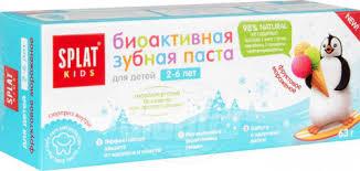 <b>Зубная паста</b> для детей биоактивная <b>Splat Kids</b> Фруктовое ...