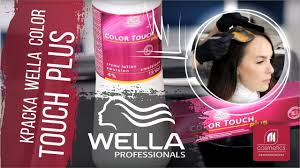 <b>Краска</b> Wella Color Touch Plus. Как получить стойкий цвет ...