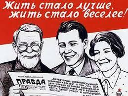 """""""Сталин - палач!"""", - конфуз во время открытия еще одного памятника Сталину в оккупированном Крыму - Цензор.НЕТ 7918"""