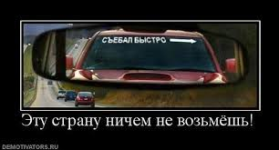 Наливайченко разделяет мнение о том, что ГПУ в нынешнем виде - это организованная преступная группировка, - Егор Соболев - Цензор.НЕТ 7305