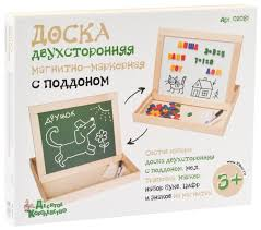 <b>Доска</b> для рисования детская <b>Десятое королевство</b>... — купить по ...