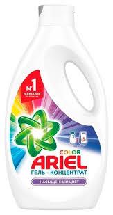 Гель для стирки Ariel Color — купить по выгодной цене на Яндекс ...