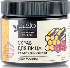 <b>Скрабы для лица</b> купить в интернет-магазине OZON.ru